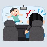 交通事故の種類