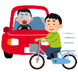 交通事故の罰則2